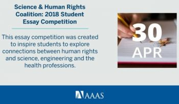 AAAS Science & Human Rights Coalition: Student Essay Competition
