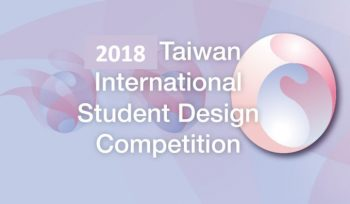 Taiwan International Student Design Competition
