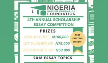 NHEF 4th Annual Scholarship Essay Competition