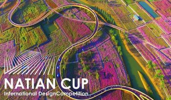 Natian Cup International Design Competition