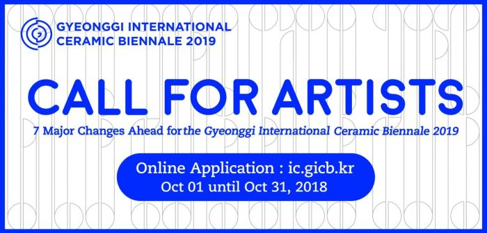 The GICB International Competition