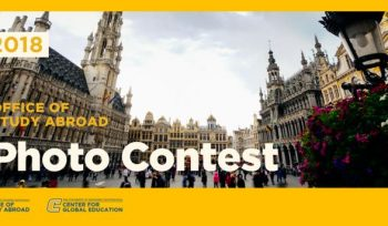 University of Tennessee at Chattanooga Study Abroad Photo Contest