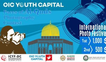 "ICYF-DC ""Faces of al-Quds"" International Photography Contest"