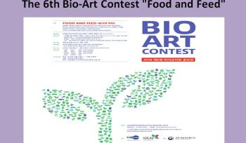 """The 6th Bio-Art Contest """"Food and Feed"""""""