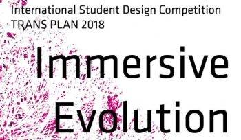 Trans Plan International Student Design Competition