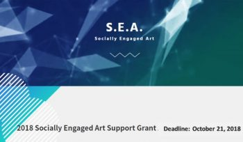 Socially Engaged Art Support Grant 2018