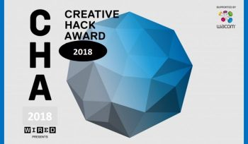 Wired Creative Hack Award 2018