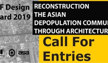 ADF Design Awards 2019