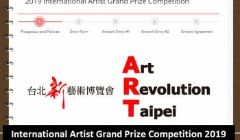 International Artist Grand Prize Competition 2019