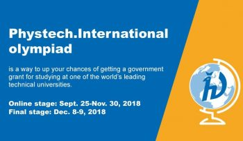 Phystech.International Competition 2018