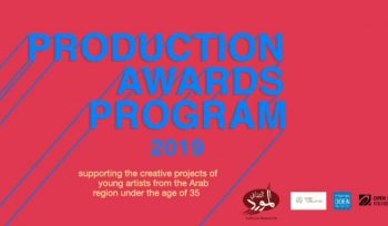 Production Awards Program 2019