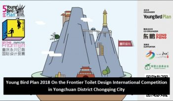 Young Bird Plan on the Frontier Toilet Design International Competition